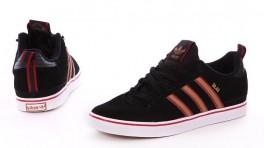 Adidas Silas II